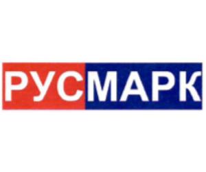 Регистрация товарного знака РУСМАРК на ООО Индатэк