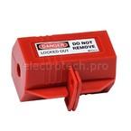 Блокираторы для штепсельных разъемов Brady блокиратор для штепсельных разъемов, 50x50x90 мм