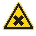 Знак безопасности предупреждающий пожароопасно. легковоспламеняющиеся вещества Brady 50 мм, b-7541, Ламинация, pic 300, Полиэстер, 250 шт