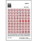Держатель для знаков коридорный Brady, 151x300 мм, Пластик, 1 шт