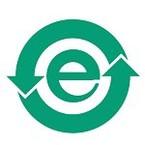 Этикетки ROHSCH для маркировки импорта электронных товаров в Китай, знак 04, материал B-423, диаметр 10, 5000 шт. в рулоне