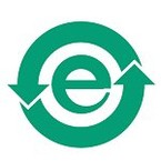 Этикетки ROHSCH для маркировки импорта электронных товаров в Китай, знак 04, материал B-423, диаметр 20, 5000 шт. в рулоне