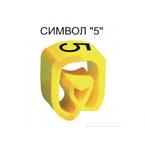 Маркер на провод 2,5-16,0 мм PA 2/4, жёлтый:5 Д