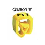 Маркер на провод 2,5-16,0 мм PA 2/4, жёлтый:E Д
