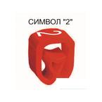 Маркер на провод 2,5-16,0 мм PA 2/4, красный:2 Д