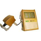 Электрический аккумуляторный ударно-точечный маркиратор RUSMARK EMK-GC01, LCD экран, TX7, окно 80*30