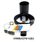 Муфта концевая с 1 токопроводящей жилой на кабель до 1 кв с броней Berman 1пкв(н)тб-1-16/25(б) (ber00069)