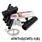 Муфта переходная с 4 токопроводящими жилами на сип кабель до 1 кв с броней Berman 4пктпб(сип)-1-16/25(б) (ber00141)