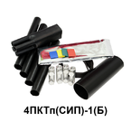 Муфта переходная с 4 токопроводящими жилами на сип кабель до 1 кв без брони Berman 4пктп(сип)-1-70/120(б) (ber00159)