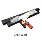 Муфта соединительная с 1 токопроводящей жилой на 1 фазу до 10 кв без брони Berman 1пст-10-35/50 мт (ber00221)