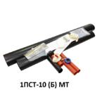 Муфта соединительная с 1 токопроводящей жилой на 1 фазу до 10 кв без брони Berman 1пст-10-150/240(б) мт (ber00231)