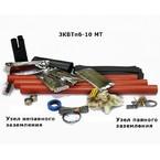 Муфта концевая с длиною жил 600 мм до 10 кв Berman 3квтпб-10-150/240 мт l (ber00301)