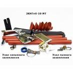Муфта концевая с длиною жил 800 мм до 10 кв с броней Berman 3кнтпб-10-150/240 мт (ber00325)