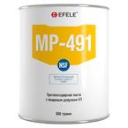 Паста противозадирная с пищевым допуском h1 Efele mp-491 (efl0091280)