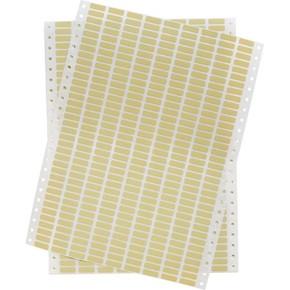 Этикетки Brady DAT-96-652-10 / 19,05x6,35мм, B-652