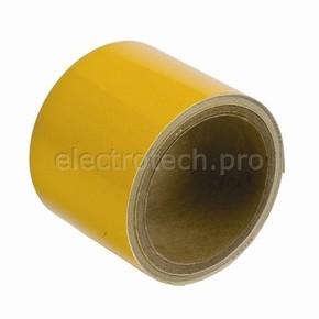 Cветоотражающая лента Brady для разметки стен и пола, полиэстер, желтая, 75 мм × 4,5 м