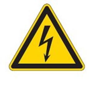 Знак маркировки грузов радиоактивные Brady adr 7a,магнитный материал, «radioactive», 297x297 мм, b-0859, 1 шт