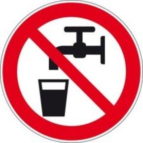 Знак безопасности запрещающий не выключать Brady 100 мм, b-7541, Ламинация, pic 221, Полиэстер, 250 шт