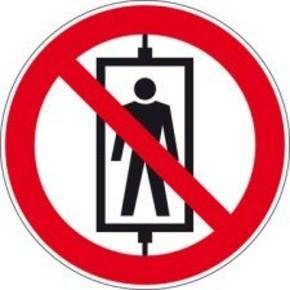 Знак дорожный стоянка запрещена Brady 100 мм, b-7541, Ламинация, pic 228, Полиэстер, 250 шт