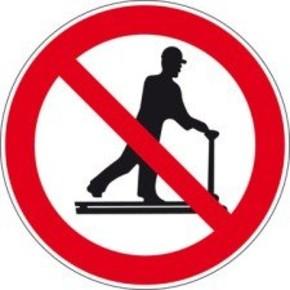 Знак дорожный не парковаться Brady 25 мм, b-7541, Ламинация, pic 225, Полиэстер, 250 шт