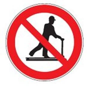 Знак безопасности запрещающий запрещается принимать пищу Brady 50 мм, b-7541, Ламинация, pic 224, Полиэстер, 250 шт