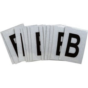 Буква B Brady, черный на серебряном,белом, 6 шт, 38x89 мм, b-946, Винил, 25 шт.
