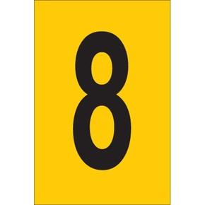 Цифра 8 Brady, черный на желтом, 25 шт, 25x38 мм, b-946, Винил, 25 шт.