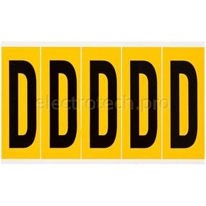 Буква D Brady, черный на желтом, 5 шт, 44x127 мм, 25 шт.