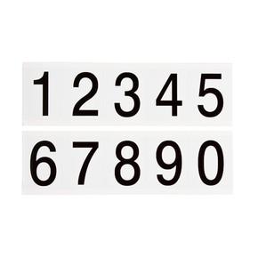Цифры на карте Brady цифр 25 карт,материал в-946, белый, Комплект, 5 шт