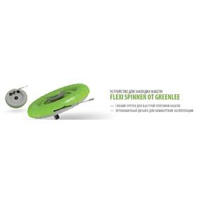 УЗК Greenlee 52055390 FLEXI SPINNER, витой пруток из полиэстера в ударопрочном корпусе, 25 м, диаметр 4,5 мм