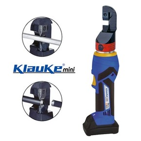 Резак электрогидравлический аккумуляторный Klauke ebs klauke-mini для стального прутка (klkEBS12ML)