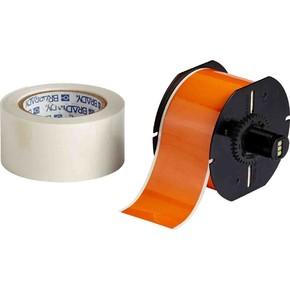 Комплект Brady для создания напольной маркировки: B-483, B-634, 57 мм * 30,40 м, оранжевый (BBP35/37)