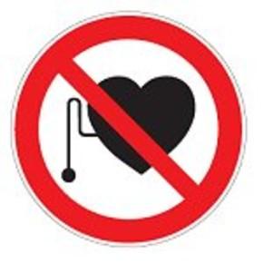 Знак безопасности запрещающий запрещается пользоваться мобильным телефоном или переносной рацией Brady 50 мм, b-7541, Ламинация, pic 235, Полиэстер, 250 шт