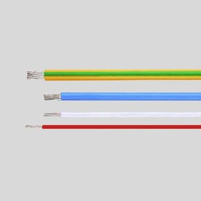 Кабель гибкий безгалогеновый Helukabel helutherm® 145 (51373)