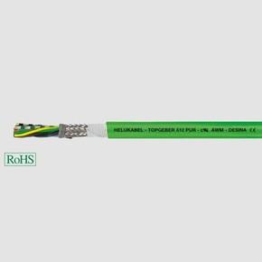 Кабель для буксируемых цепей Helukabel topgeber® 512 pur (700657)