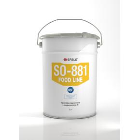 Пищевое цепное масло EFELE SO-881, банка, 1 л