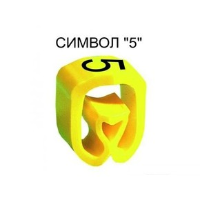 Маркер на провод 1,5-4,0 мм PA 1/3, жёлтый:5 П