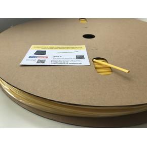 ТрубкаТУТНГ «Русмарк»,премиум,3,0-1,5мм,2:1, жёлтая, 200м