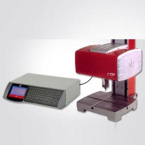 Маркиратор стационарный Sic-marking e10-c151s,прочерчивание (sice10-c151S)