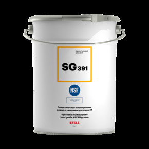 Пластичная смазка многоцелевая с пищевым допуском h1 Efele sg-391 (efl0091259)