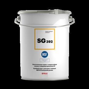 EFELE SG-392 - Пластичная смазка термо- и водостойкая с пищевым допуском H1 (Ведро, 5кг)