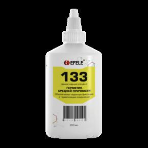 EFELE 133 - Анаэробный универсальный герметик резьбы (Флакон, 200 мл)