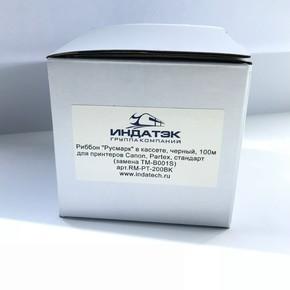 Риббон «Русмарк» в кассете для принтеров Canon MK-2500, MK-2600, Partex PROMARK T-1000, cтандарт (замена TM-B001S), чёрный, 100 м