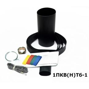 Муфта концевая с 1 токопроводящей жилой на кабель до 1 кв с броней Berman 1пкв(н)тб-1-16/25 (ber00065)