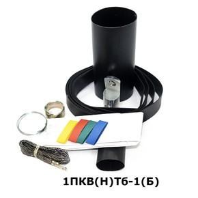 Муфта концевая с 1 токопроводящей жилой на кабель до 1 кв с броней Berman 1пкв(н)тб-1-70/120(б) (ber00071)