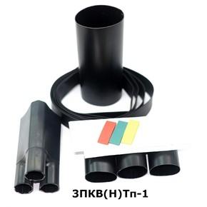 Муфта концевая с 3 токопроводящими жилами до 1 кв без брони Berman 3пкв(н)тп-1-35/50 (ber00106)