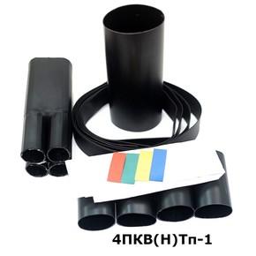 Муфта концевая с 4 токопроводящими жилами до 1 кв без брони Berman 4пкв(н)тп-1-35/50 (ber00114)
