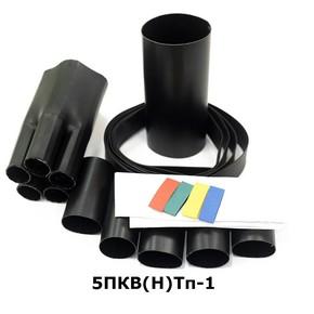 Муфта концевая с 5 токопроводящими жилами до 1 кв без брони Berman 5пкв(н)тп-1-70/120 (ber00123)