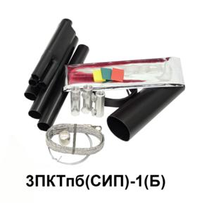 Муфта переходная с 3 токопроводящими жилами на сип кабель до 1 кв с броней Berman 3пктпб(сип)-1-150/240(б) (ber00136)