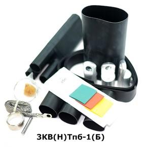 Муфта концевая с 3 токопроводящими жилами на кабель до 1 кв с броней Berman 3кв(н)тпб-1-70/120(б) (ber00203)